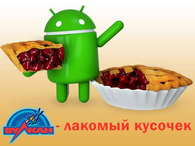 GMSlots на Android